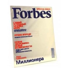 Зеркало-обложка Форбс
