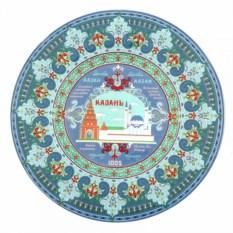 Тарелка с орнаментом Казань