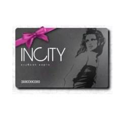 Подарочная карта Incity