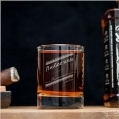 Именной стакан для виски Полосы