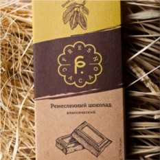 Классический ремесленный шоколад 70%