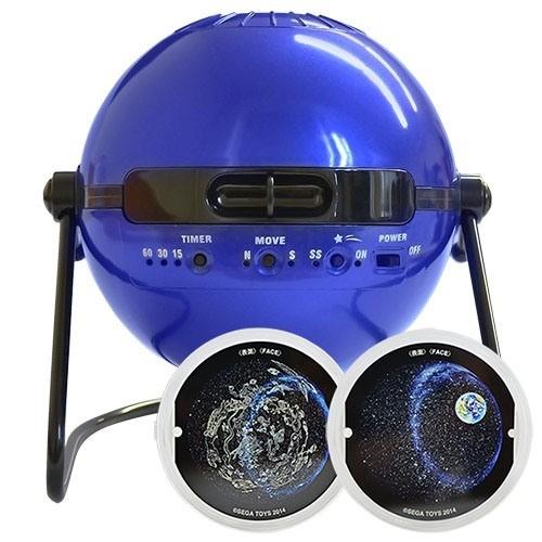 Домашний планетарий SegaToys HomeStar Classic