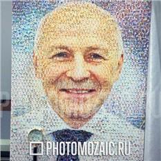 Фотомозаика в подарок папе на день рождения