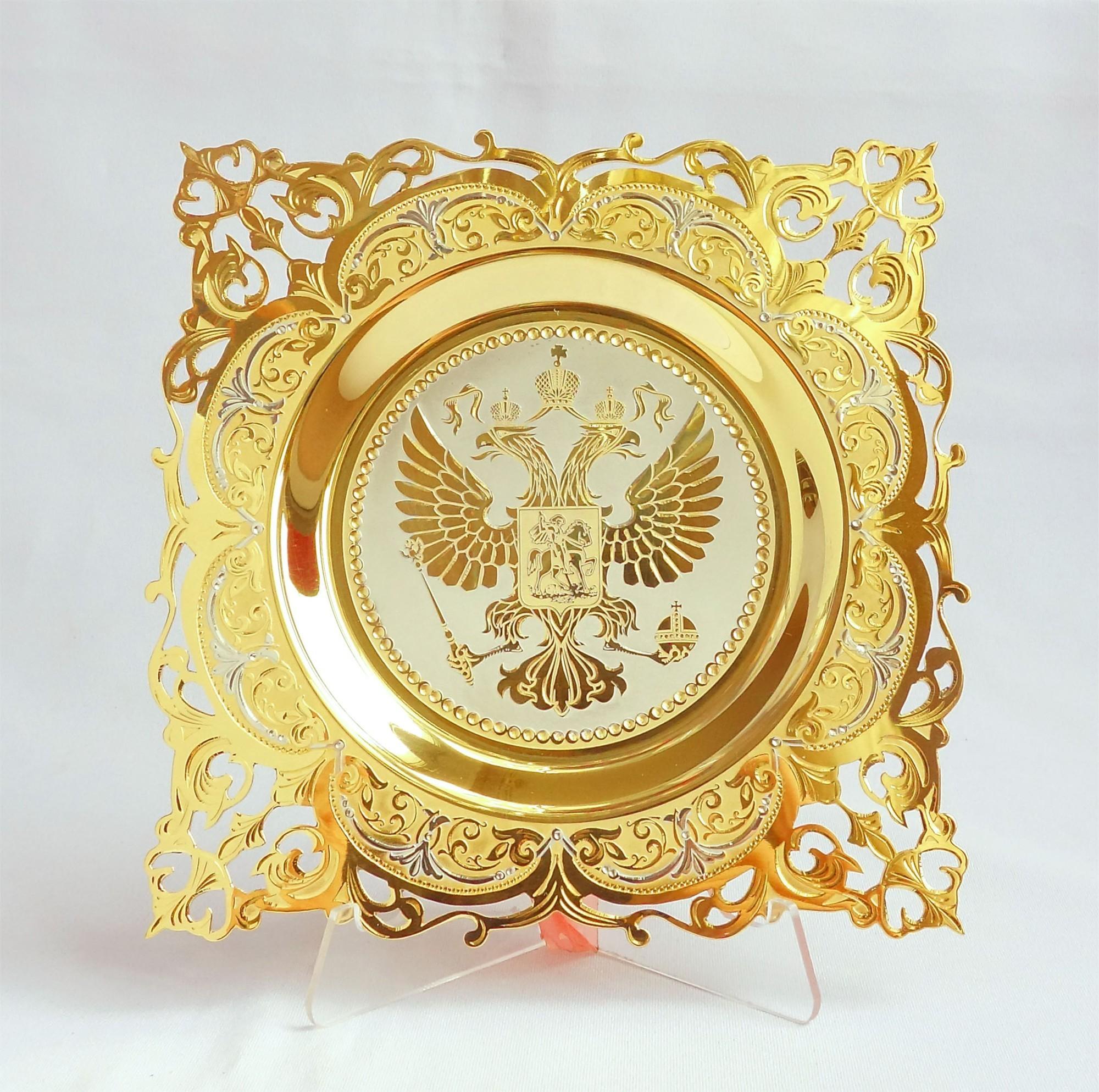 Сувенирная тарелка Гербовая
