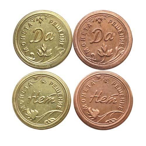 Монетка решение Да-Нет
