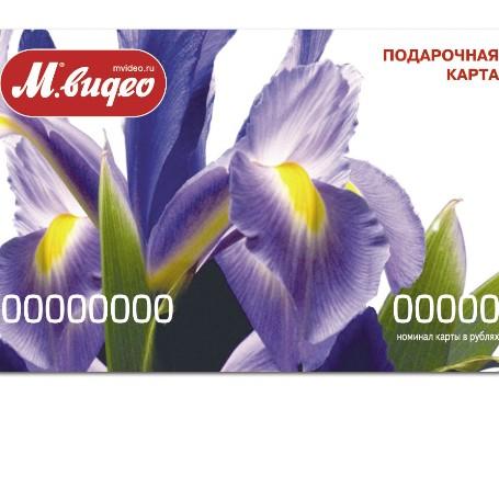 Подарочный сертификат М.Видео