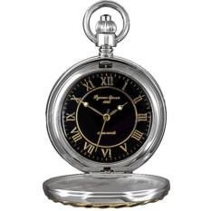 Карманные часы Русское время 2171504