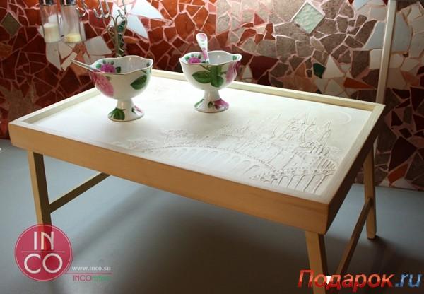 Столик для завтрака Страна грез