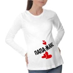 Лонгслив для беременных Папа - Макс