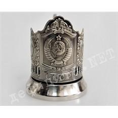 Подстаканник Герб СССР