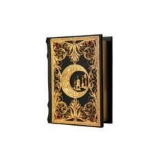 Подарочное издание «Коран с филигранью и гранатами»