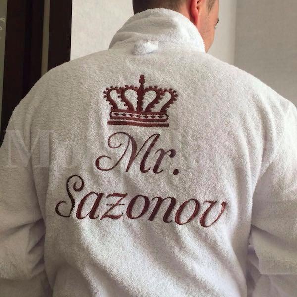 Халат мужской с надписью москва