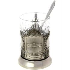 Набор для чая с подстаканником Усадьбы Москвы. Останкино