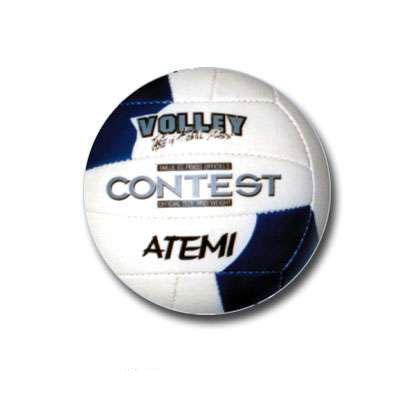 Мяч волейбольный YASHIMA CONTEST