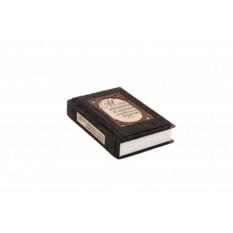 Подарочная книга Мысли, афоризмы и шутки знаменитых мужчин