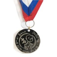 Медаль-метрика с рождением ребенка