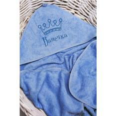 Детское полотенце с именной вышивкой Little prince