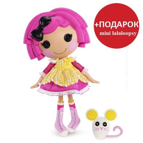 Кукла Lalaloopsy Сладкоежка + подарок