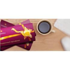 Подарочный сертификат Дари Подарки