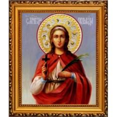 Икона на холсте Стефанида Дамасская Святая мученица