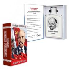 Подарочный набор Вождь мирового пролетариата