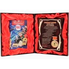 Почетный диплом юбиляра с DVD-открыткой 50 лет
