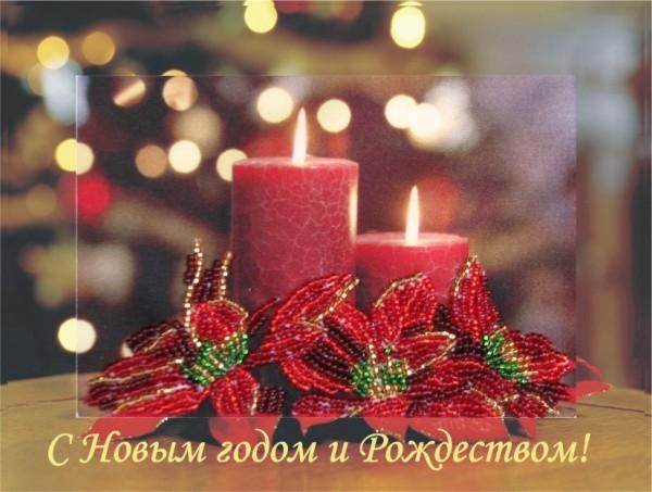Набор для вышивания Новогодние свечи