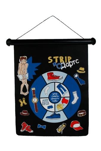 Настенная спортивно-развлекательная игра Стрип-дартс