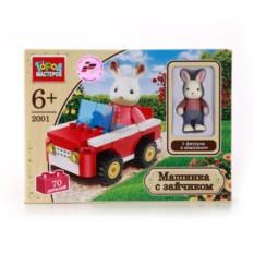 Пластмассовая игрушка-конструктор Машинка с зайчиком