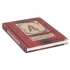 Книга Мудрость Конфуция: афоризмы и поучения