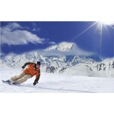 Впечатление в подарок Мастер-класс по горным лыжам