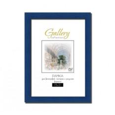 Классическая синяя фоторамка Gallery 15х21