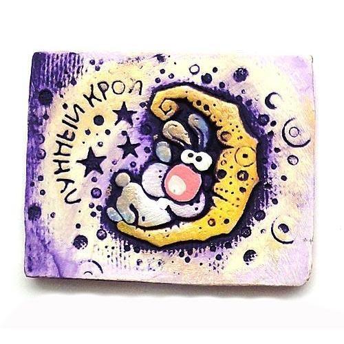 Магнит керамический Лунный крол