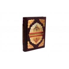 Подарочная книга Классическое искусство стран ислама