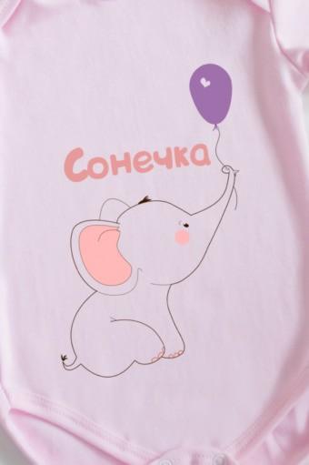 Боди для малыша с вашим текстом Слоник, розовое