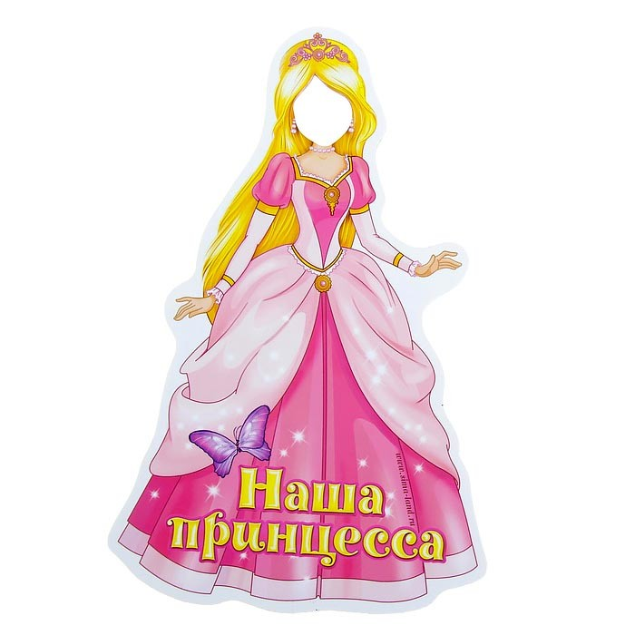 Магнитная фоторамка Принцесса