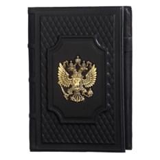 Черный кожаный ежедневник формата А5 «Федерация»