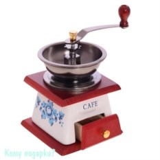 Ручная кофемолка, 13х11х11 см