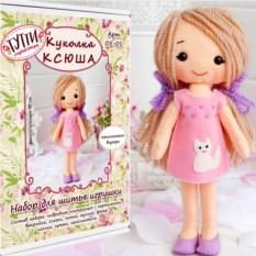 Набор для шитья игрушки «Куколка Ксюша»