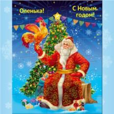 Именной пазл «Дед Мороз и Петушок Золотой гребешок»