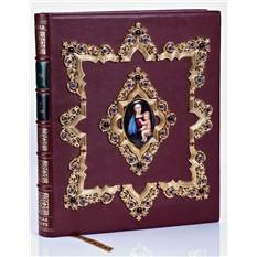 Книга Алтари. Живопись раннего Возрождения. Экземпляр № 10