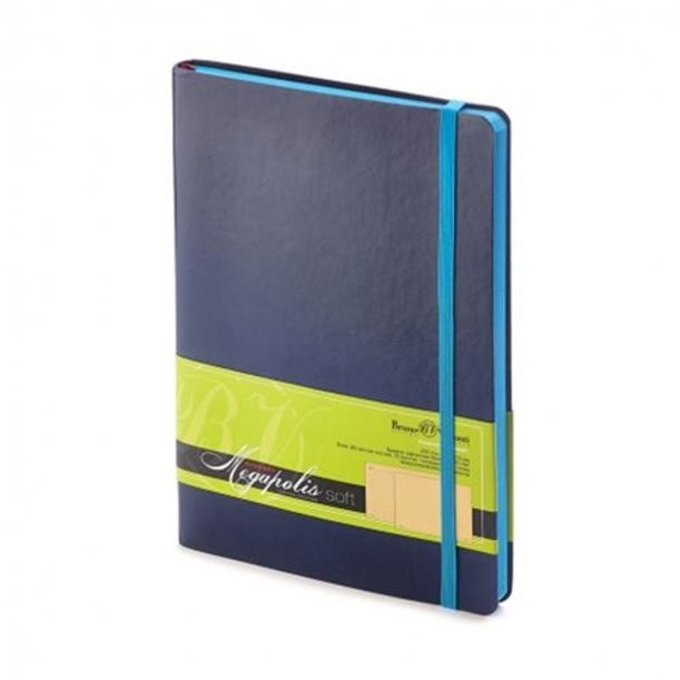 Синий блокнот без линовки Megapolis Soft
