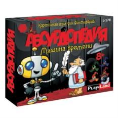 Карточная игра «Абсурдопедия. Машина времени»