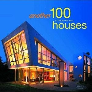 Еще 100 лучших домов мира
