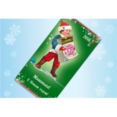 Именная шоколадная открытка «Счастливый календарь»