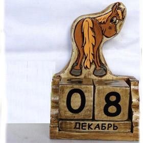 Календарь Лошадь-кокетка