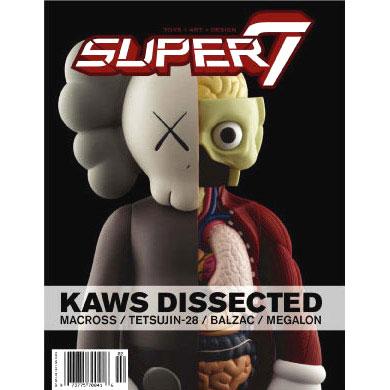 Журнал Super 7#14