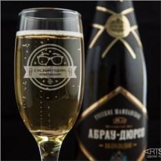 Бокал для шампанского «Преподавателю»