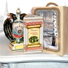 Подарочный набор Сибирь и двуглавый орел