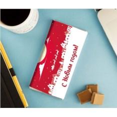 Именная шоколадка «На Новый год»